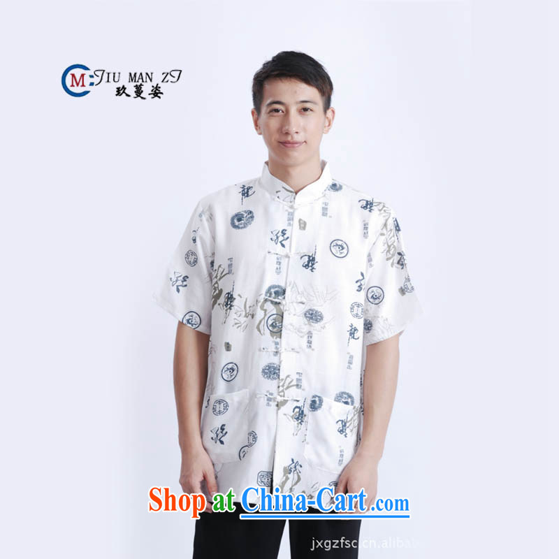Ko Yo vines into exciting and 2015 men's summer cotton Ma-tie up in older men and the Tang is short-sleeved men's national dress casual Tang replace M 0005 white XL