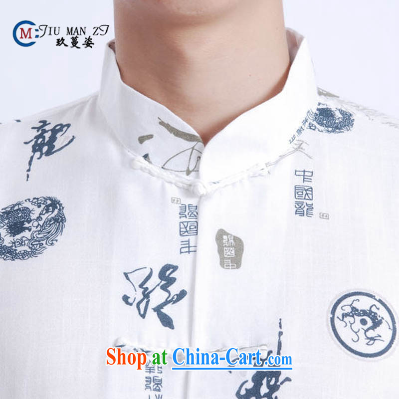 Ko Yo vines into colorful 2015 men's summer cotton the commission is deducted, in older men and the Tang with a short-sleeved men's national dress casual Tang replace M 0005 white XL, capital city sprawl, shopping on the Internet