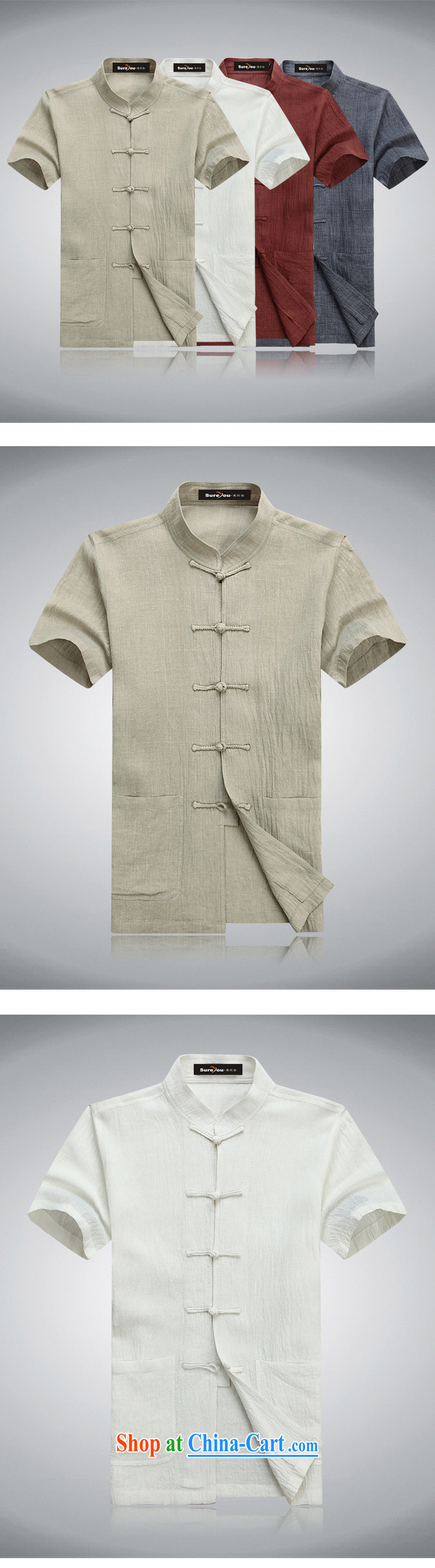 The British, Mr Rafael Hui, Chinese 15 new summer, older Chinese men and Chinese, short-sleeved the Chinese T-shirt half sleeve male card its color 190 pictures, price, brand platters! Elections are good character, the national distribution, so why buy now enjoy more preferential! Health