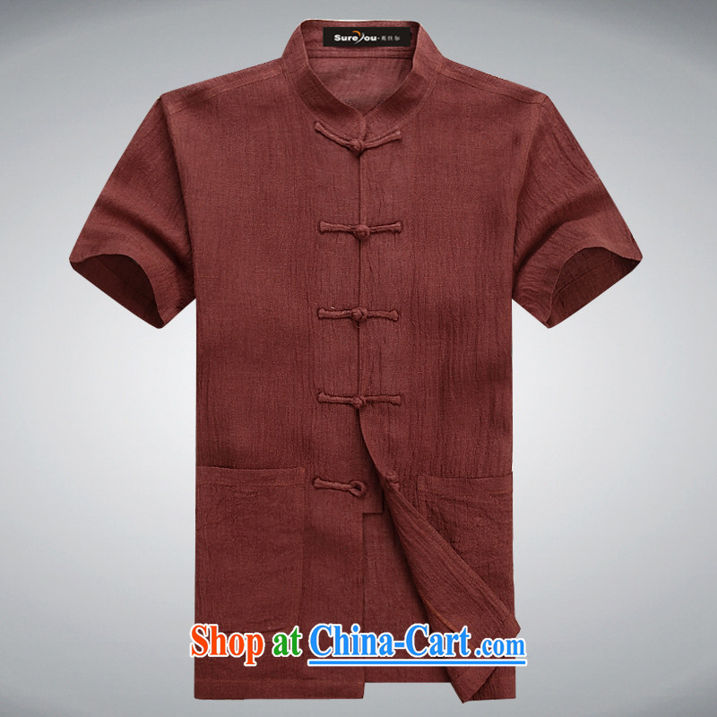 The British, Mr Rafael Hui, Chinese 15 new summer in older Chinese men and Chinese, short-sleeved the Chinese T-shirt half sleeve male card its color 190, British, Mr Rafael Hui (sureyou), shopping on the Internet