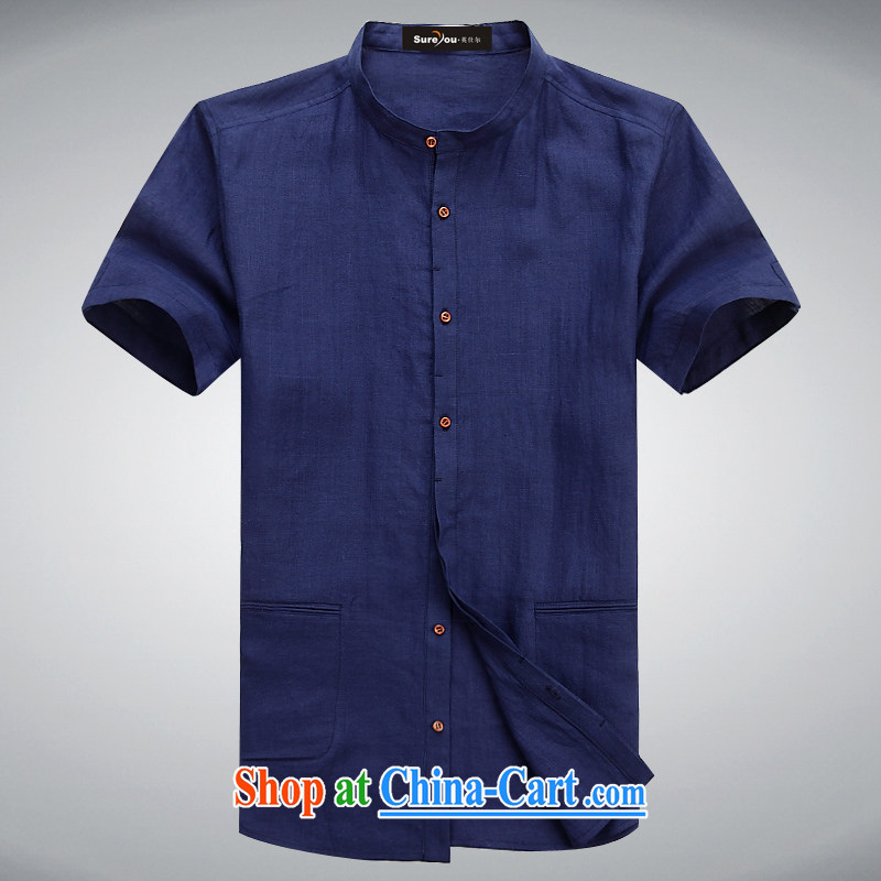 The British, Mr Rafael Hui, Chinese 15 new summer in older Chinese men and Chinese, short-sleeved the Chinese T-shirt half sleeve blue 190