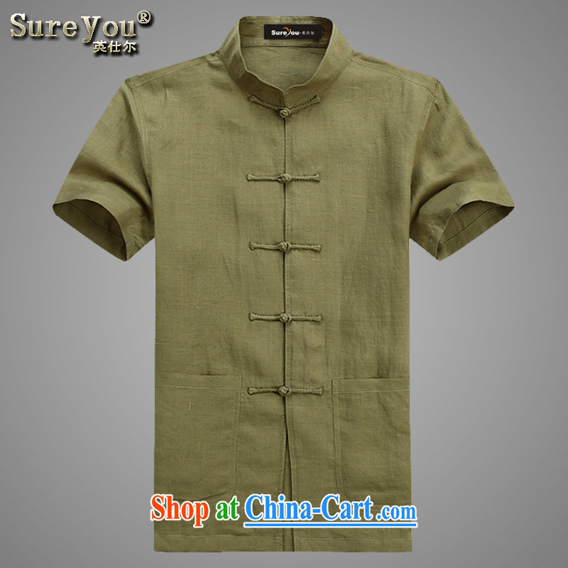 The British, Mr Rafael Hui, 15 new summer, older Chinese men and Chinese, short-sleeved cotton the Chinese T-shirt half sleeve, optional factory wild card the color 180