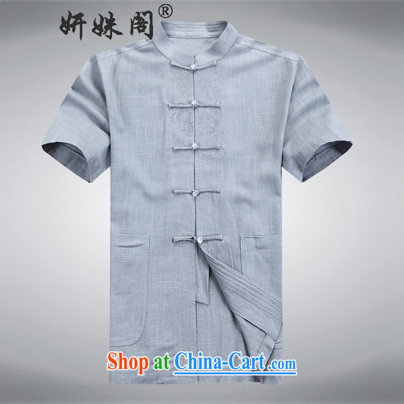 This figure skating pavilion, older men with short summer cotton mA short-sleeved Ethnic Wind kit, for the charge-back relax the code practitioners serving traditional Chinese clothing gray 4 XL