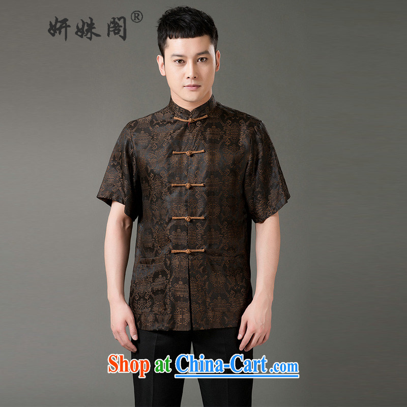 Yan Shu GE older male Chinese Ethnic Wind leisure T-shirt the incense cloud yarn, short-sleeved retro-snap loose jogging service round-hi 3XL
