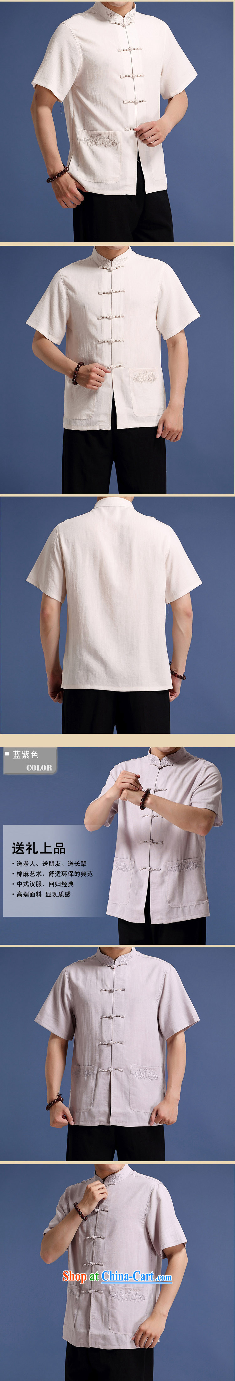 And 3 line summer new upscale and stylish men's short-sleeved embroidery cotton mA short-sleeved T-shirt with short Solid Color embroidery trend of Chinese, for summer short-sleeved Chinese wind embroidery t-shirt white XXXL/190 pictures, price, brand platters! Elections are good character, the national distribution, so why buy now enjoy more preferential! Health