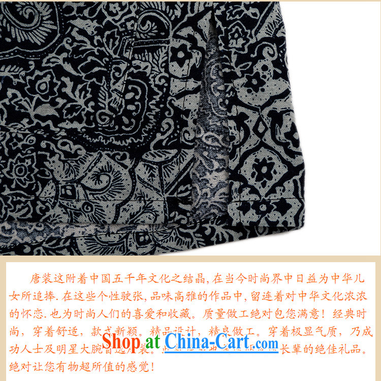 and Mobile Phone Line New Chinese wind high cotton Ma men Chinese short-sleeved men, for loose Chinese-tie dress men's stamp duty cotton Ma short-sleeved T-shirt blue XXL/185 pictures, price, brand platters! Elections are good character, the national distribution, so why buy now enjoy more preferential! Health