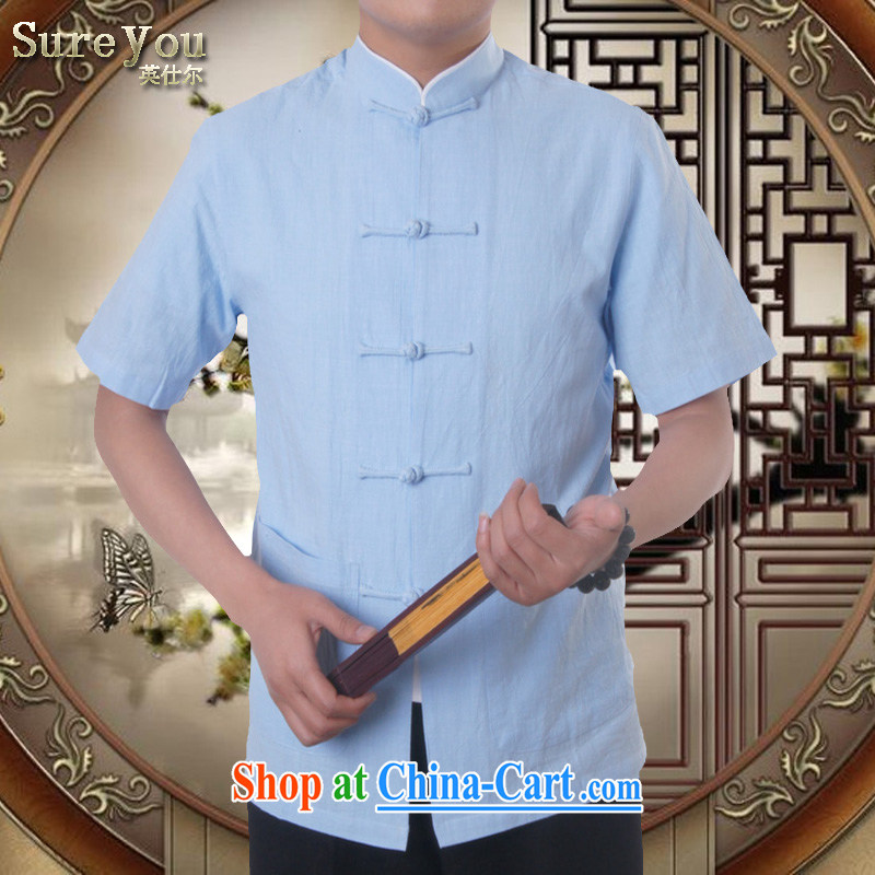 Sureyou genuine 14 spring and summer New Men's casual yellow blue short-sleeved Chinese men and Chinese national costume blue 190