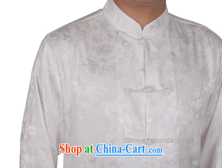 China wind men Tang with long-sleeved Dragons package older summer men's kung fu T-shirt men's long-sleeved Chinese Ethnic Wind long-sleeved Dragons Package white XXXL/190 pictures, price, brand platters! Elections are good character, the national distribution, so why buy now enjoy more preferential! Health