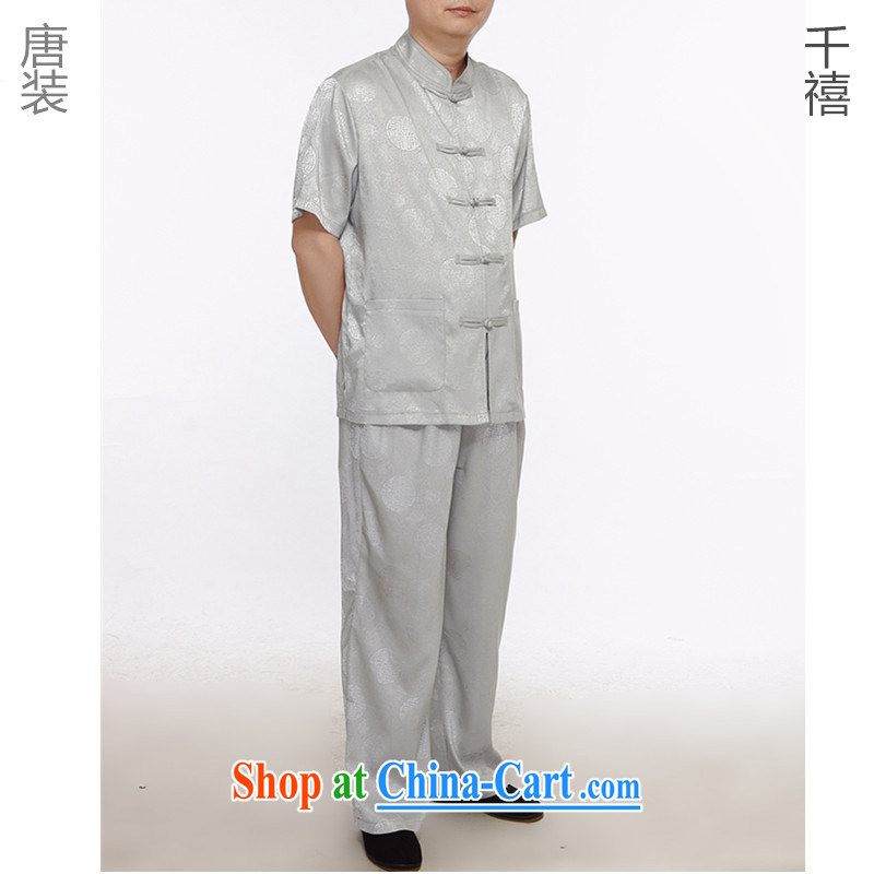 MR HENRY TANG replace men's kit new summer men's short T-shirt with older persons in Chinese men's short-sleeve kit XL red Tang replace Kit 1000 Silver Jubilee XXL