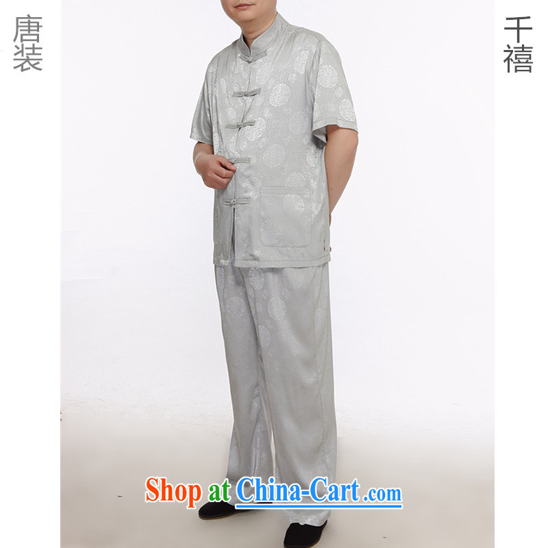 MR HENRY TANG on men's kit new summer men Tang Replace T-shirt older people in Chinese men's short-sleeve kit XL red Tang replace Kit 1000 Silver Jubilee XXL, the Tony Blair (AICAROLINA), on-line shopping