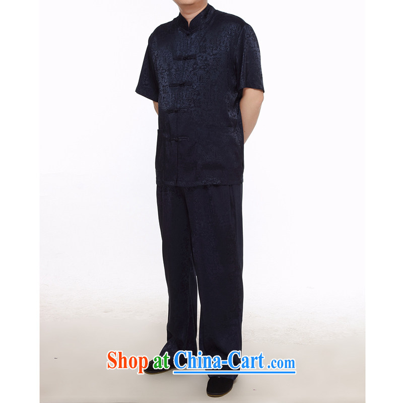 The chestnut mouse Father's Day men Chinese men and set short-sleeve in older Chinese men's Summer Package elderly Chinese Kit Dark Blue Kit 3 XL