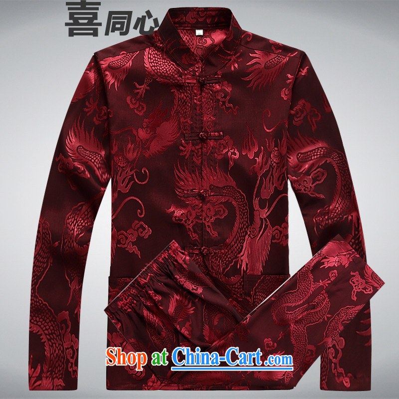 Hi concentric 2015 autumn and winter clothing new and old China wind Tang with long-sleeved Kit men's stylish Tang uniform shirt pants red included pants M