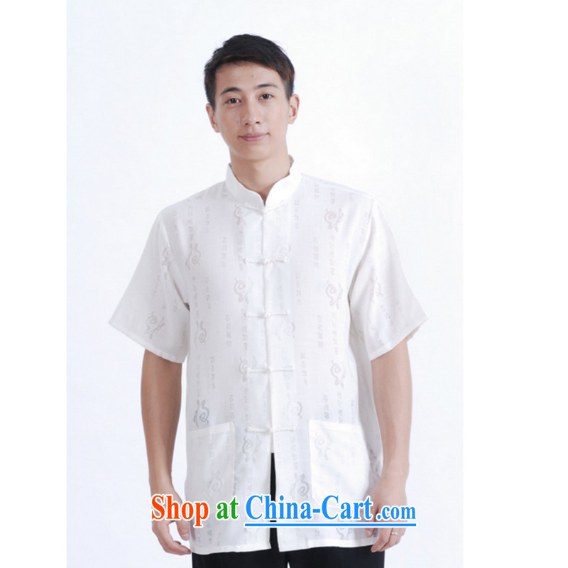 Take the 2014 new stylish summer Simple Chinese men, for the charge-back the short-sleeved shirt M 0020 20 white XXXL