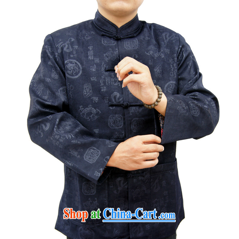 Sureyou Ying Shi, for its part, is for the installation of new, Chinese men's casual male Chinese, for Chinese father jacket 1157, dark blue 190