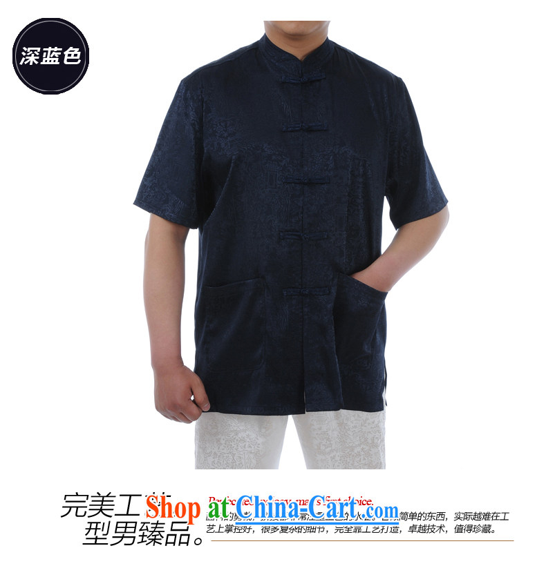 Kosovo, in MU older Tang replace Kit men Summer Package older persons short-sleeve Tang replacing kit Dad loaded Tang with silver 52 pictures, price, brand platters! Elections are good character, the national distribution, so why buy now enjoy more preferential! Health