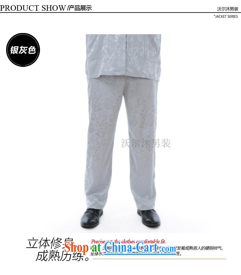 Kosovo, Mu, older men with short summer pants older persons Tang pants Dad loaded Tang pants yellow 56 pictures, price, brand platters! Elections are good character, the national distribution, so why buy now enjoy more preferential! Health