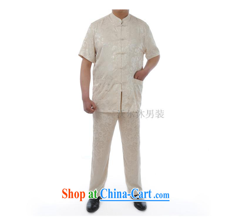 Kosovo's Mu middle-aged and older men's Summer Package men's Tang replace short sleeve with older men Tang replace Kit Dad set yellow 56 pictures, price, brand platters! Elections are good character, the national distribution, so why buy now enjoy more preferential! Health