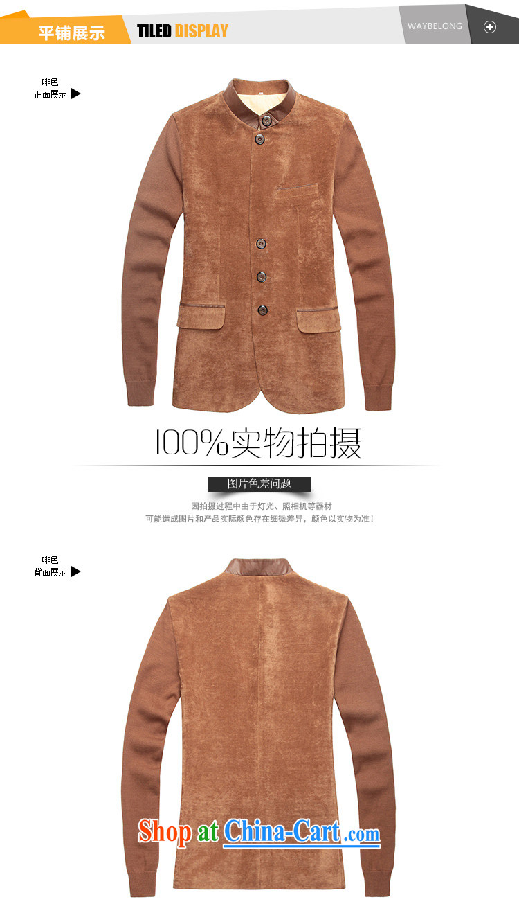 Waybelong male emulation The muslin PU leather collar China wind national smock - JK 1310094 brown L pictures, price, brand platters! Elections are good character, the national distribution, so why buy now enjoy more preferential! Health