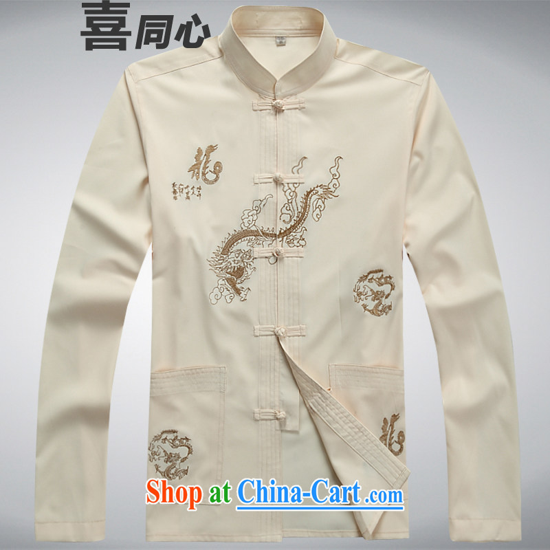 Hi concentric spring 2015 new Chinese long-sleeved men's autumn and winter, older men Chinese T-shirt jacket beige燲L