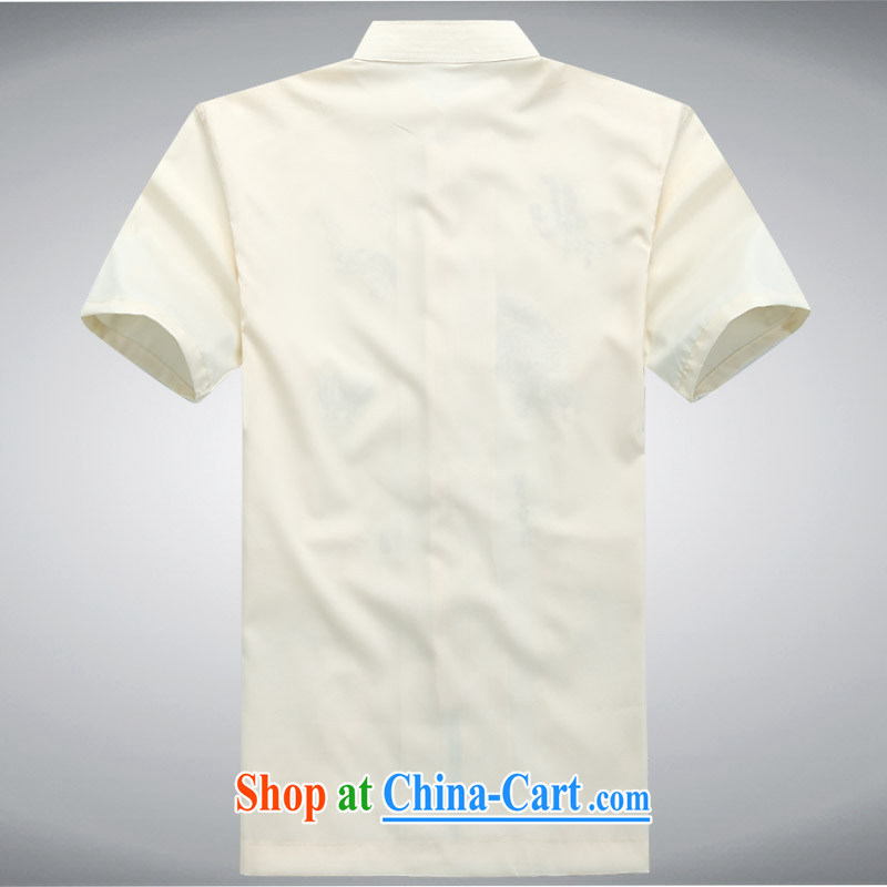 Hi concentric 2015 summer New New China wind cool breathable sweat-wicking short-sleeved Chinese men Tang service shirt beige XXXL, concentricity, and shopping on the Internet