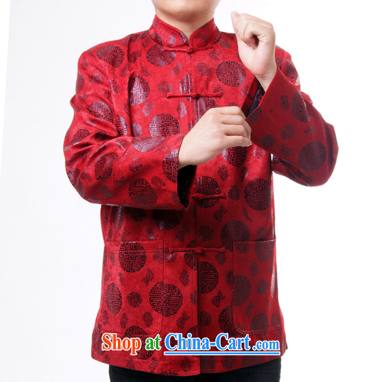 Sureyou men's upscale Chinese Chinese male, for the charge-back round-the Chinese Spring Loaded the older jacket 1283 deep red 190 pictures, price, brand platters! Elections are good character, the national distribution, so why buy now enjoy more preferential! Health