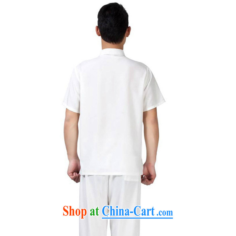 Her cabinet this new middle-aged and older men and Chinese Ethnic Wind embroidered dragon short-sleeved T-shirt Dad practitioners serving morning exercises martial arts kung fu with half sleeve T-shirt - cotton Large Dragon white short-sleeve 43, Charlene