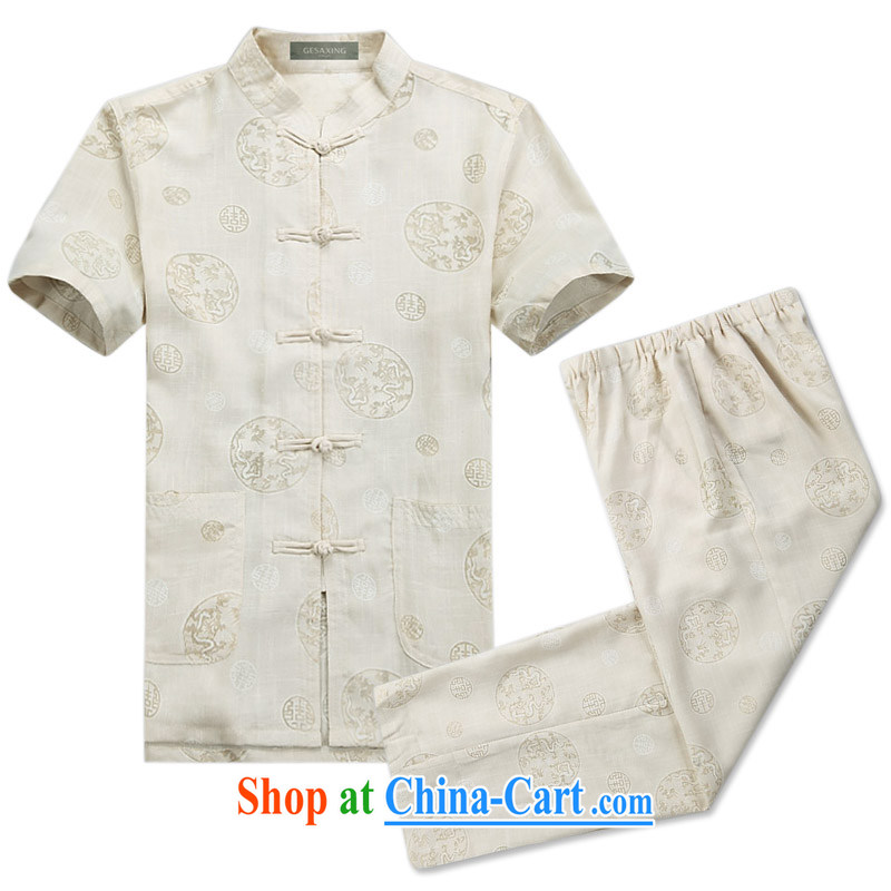 New summer men's linen round nylon case with China wind units, the Commission for the charge-back short sleeve with older men's summer Chinese half sleeve linen round Kowloon Tong with beige XXXL_190