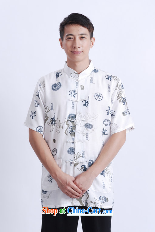 And Jing Ge older Chinese men and summer Chinese improved Chinese men's short-sleeved larger male M 0005 Chinese dragon white XXXL pictures, price, brand platters! Elections are good character, the national distribution, so why buy now enjoy more preferential! Health