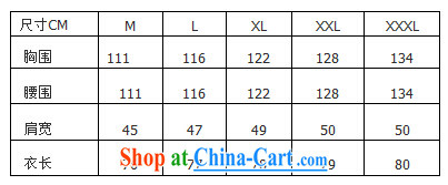 And Jing Ge older Chinese men and summer Chinese improved 9 has the Chinese men's short-sleeved larger male Magenta XXXL pictures, price, brand platters! Elections are good character, the national distribution, so why buy now enjoy more preferential! Health