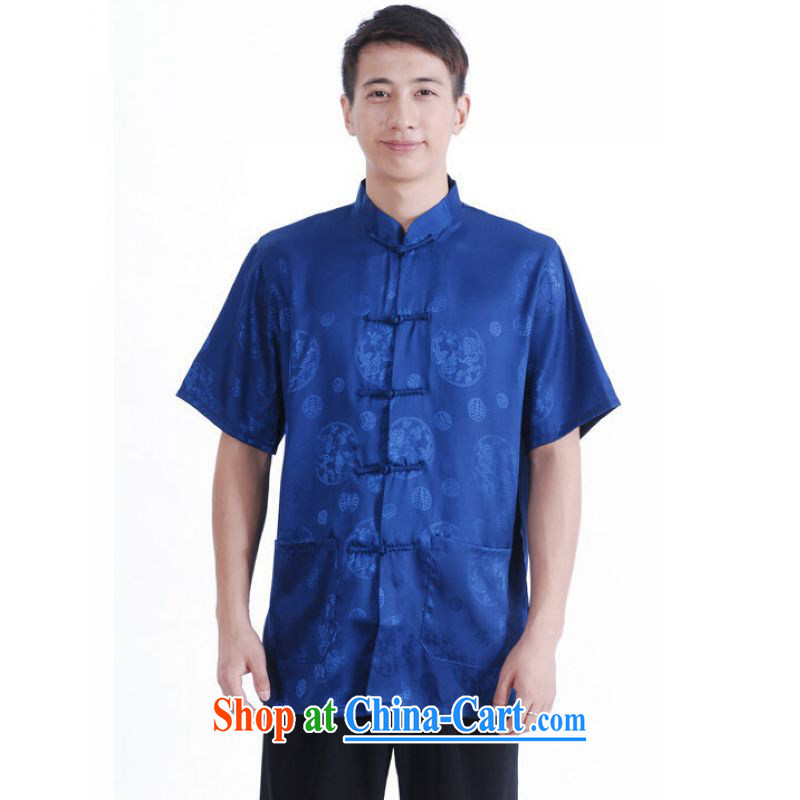 And Jing Ge older Chinese men and summer Chinese improved 9 has the Chinese men's short-sleeved larger man and cyan XXXL
