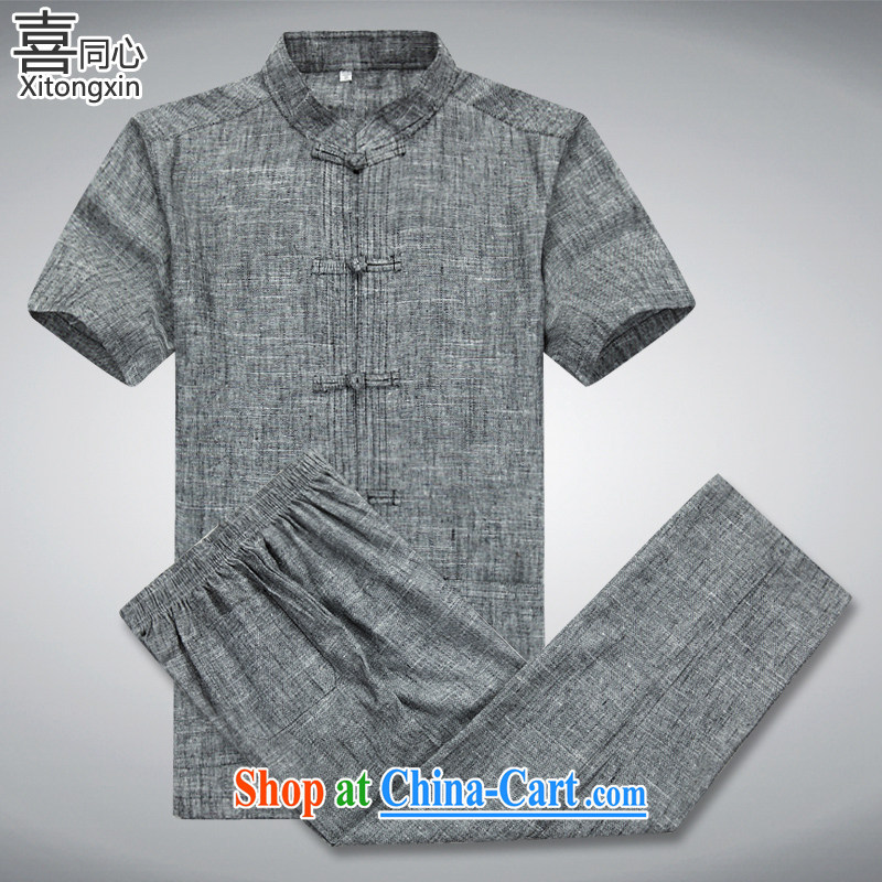 Hi concentric 2015 spring and summer high-end men's stylish lounge, older Chinese cotton mA short-sleeve father replacing kit gray a XXXL