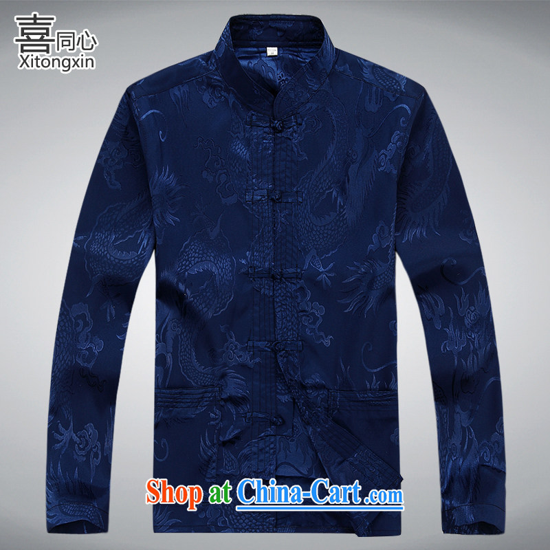 Hi concentric elderly fall and winter men's thin cotton long-sleeved Chinese men and replace old clothing Tang replace older men and Tang with dark blue XXXL