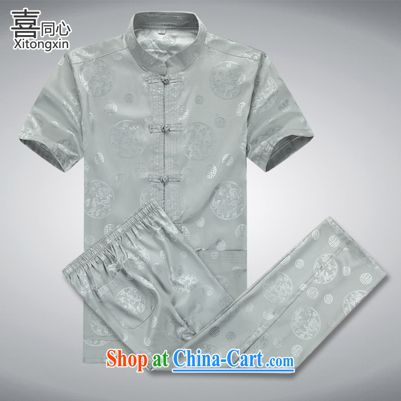 Hi concentric 2015 summer Chinese men's short-sleeved cotton the stylish lounge Tang with short sleeve with a XXXL