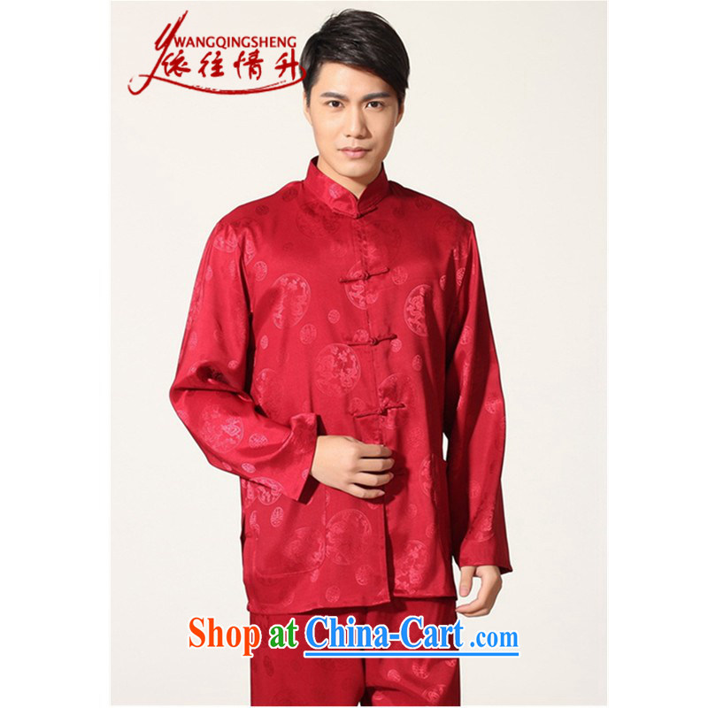 In accordance with the conditions and l stylish casual male damask Ethnic Wind carved up for the T-shirt Chinese Kung Fu long-sleeved kit M 0050 red XXXL
