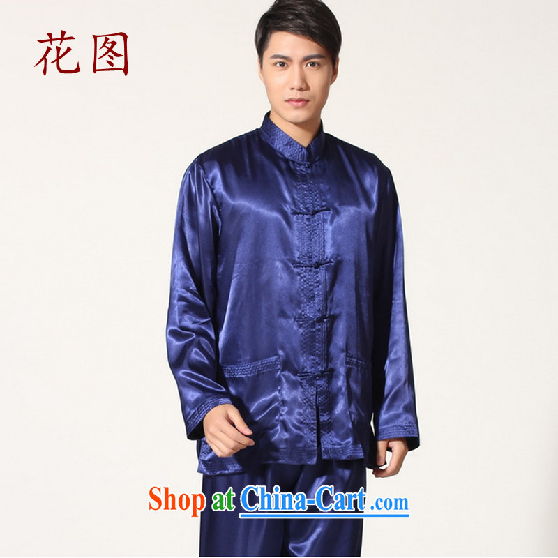The freezing point special take the new man Tang with solid-colored damask Chinese Tai Chi Kit Chinese Kung Fu shirt two-piece with the 2 deep blue XL
