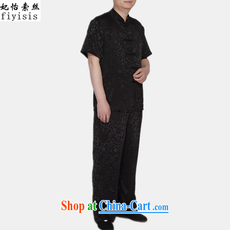 Princess Selina CHOW in her father's day men's T-shirt short sleeve with Chinese men and Ethnic Wind dress the detained men's men's Tang mounted in package older package Chinese Dragons black XXXL_180