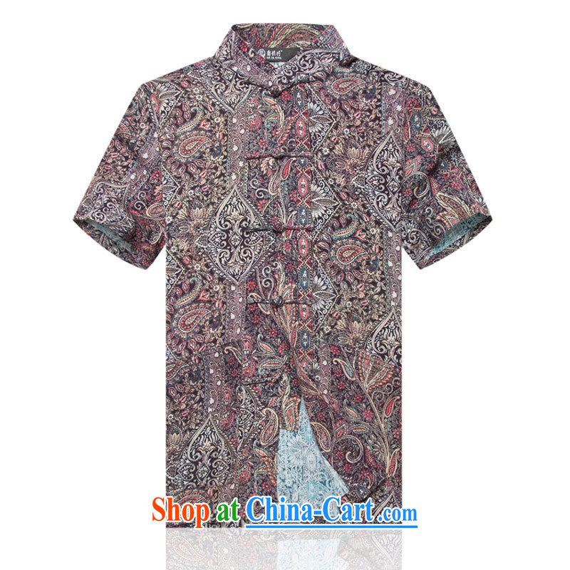 Summer is from older men and casual, short-sleeved stamp duty cotton Chinese men and summer cotton the Chinese short-sleeved Chinese wind stamp duty cotton mA short-sleeved Chinese T-shirt turquoise XXXL/190