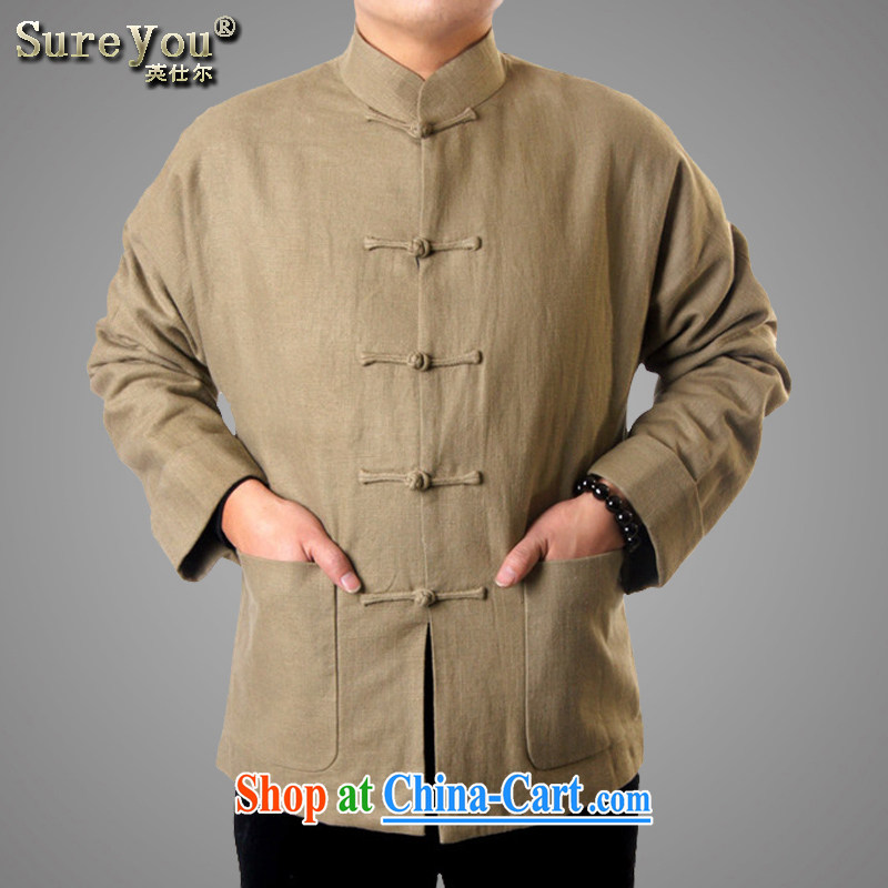 The British, Mr HUI's new male Tang with autumn and winter men and leisure, for birthday greetings two-color Chinese Tang replace older jacket gift 1320, khaki-colored 190