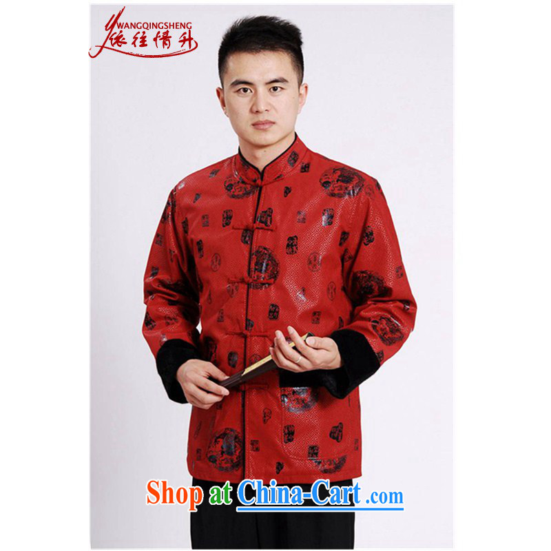In accordance with the conditions in Spring and Autumn and the stylish new products, for stitching in stamp duty older Dad loaded Tang with T-shirt LGD_M 0039 _red 3 XL