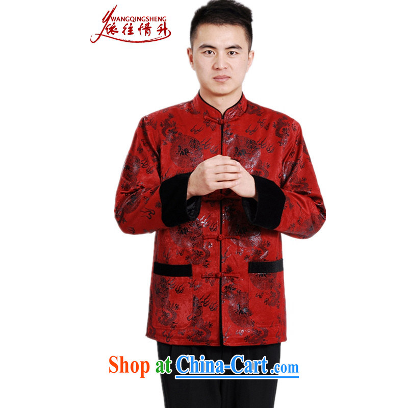 In accordance with the conditions in Spring and Autumn and the stylish new products, old dad loaded up for stamp duty Tang with quilted coat jacket LGD/M 0038 #red 3 XL