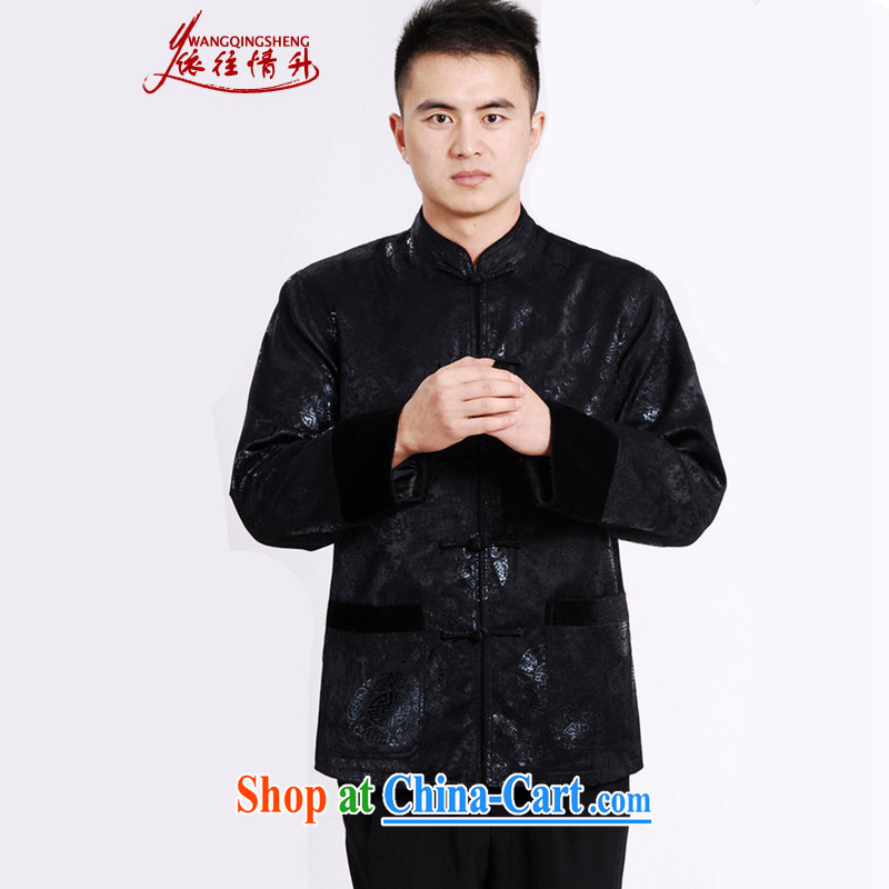 According to the conditions in Spring and Winter Fashion new products, older father loaded up for stamp duty Tang jackets LGD_M 0037 _black 3 XL
