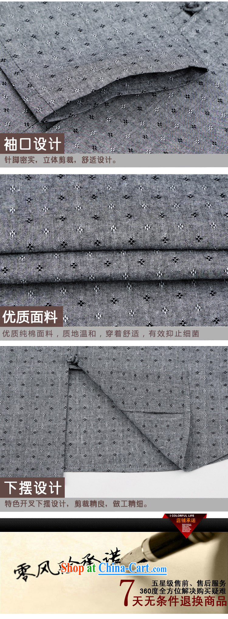 Spring and Autumn and long-sleeved light rain, men's cotton the Chinese China wind stylish cotton the Chinese men's long-sleeved spring loaded Chinese, for Han-leisure men's Chinese long-sleeved T-shirt gray XXXL/190 pictures, price, brand platters! Elections are good character, the national distribution, so why buy now enjoy more preferential! Health