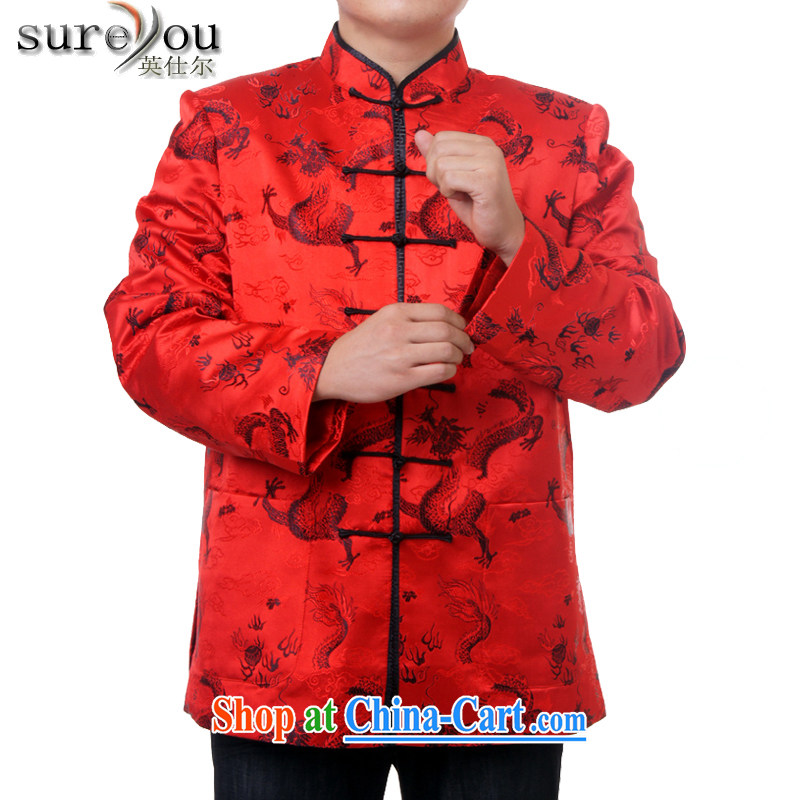 Sureyou male leisure Chinese autumn and winter, long-sleeved jacket older Chinese, who detained 7 Chinese national service promotions, 11,081 red 190