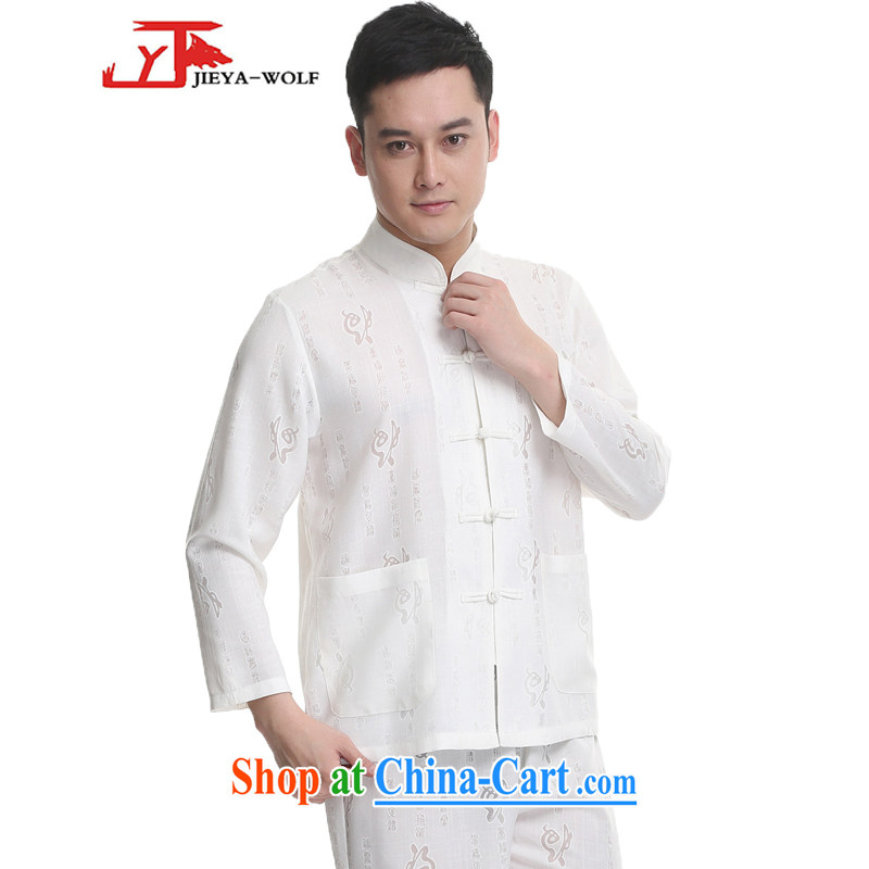 Jack And Jacob - Wolf JIEYA - WOLF new spring loaded Tang men's long-sleeved cotton the casual male Tang with long-sleeved Kit 1048 well field white 170/M