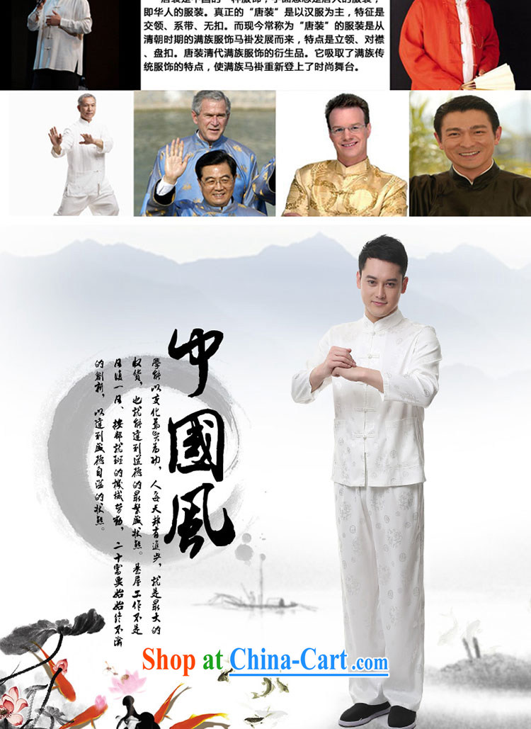 Jack And Jacob - Wolf JIEYA - WOLF 2015 new spring loaded Tang men's long-sleeved Kit men Tang with stylish spring, the dragon silk stars, M yellow 180/XL pictures, price, brand platters! Elections are good character, the national distribution, so why buy now enjoy more preferential! Health