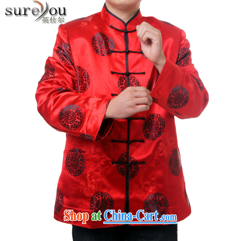 Sureyou male leisure Chinese autumn and winter, long-sleeved jacket older Chinese, for the HI 7 for Chinese national service promotions, 11,082 red 190
