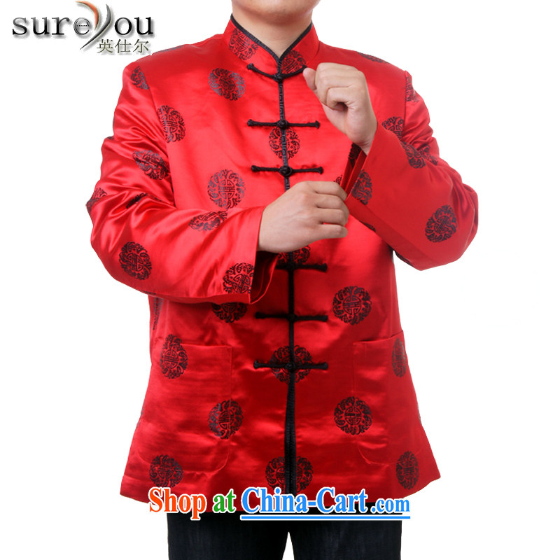 Sureyou men's fall/winter leisure Chinese in long-sleeved jacket elderly Chinese, who detained 7 Chinese national service promotions, 11,083 red 190