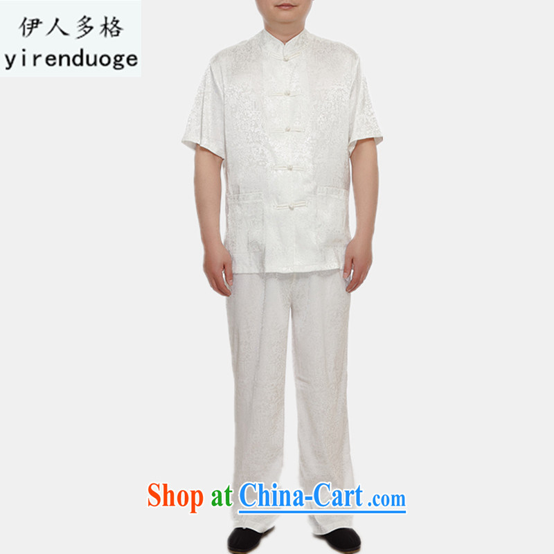 The more people (YIRENDUOGE) Older Tang load package and short sleeve with Chinese national wind-tie men Tang replace kit kit M white XXXL