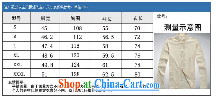 Top Luxury thin long-sleeved Tang mounted 2014 New Men's T-shirt China wind men Tang replace loose version T-shirt Tang replace older jacket white long-sleeved XXXL/185 pictures, price, brand platters! Elections are good character, the national distribution, so why buy now enjoy more preferential! Health