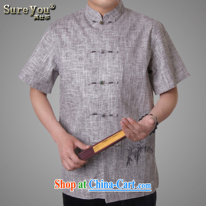 The British, Mr Rafael Hui, new paragraph 15 new summer in older Chinese men and Chinese, for long-sleeved T-shirt national dress, 733 promotional light gray 190, the British Mr Rafael Hui (sureyou), shopping on the Internet
